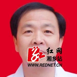 """给8月""""湖南好人""""候选人旷汉朝医生点个赞!"""