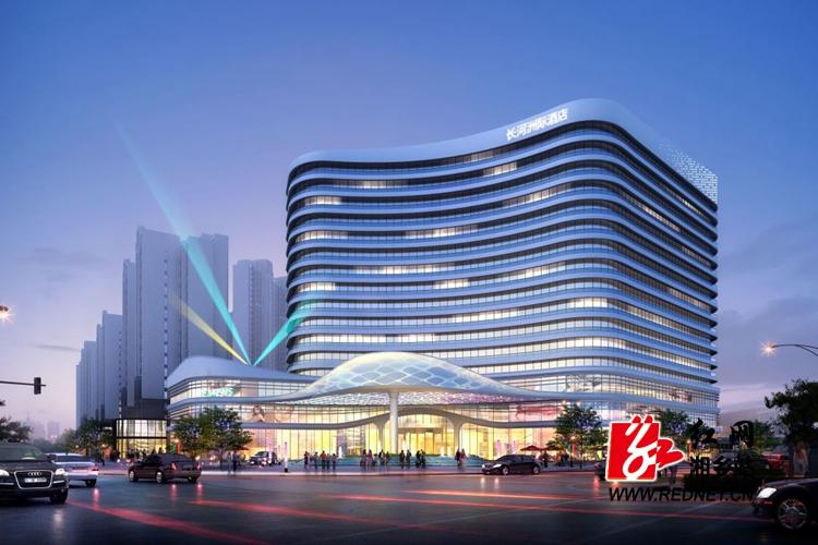湘乡首家五星级酒店开工奠基