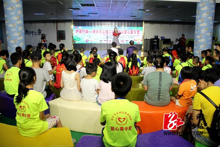 龙城志愿者协会爱心夏令营:让心温暖、爱心成长