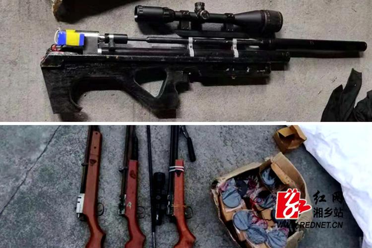 湘乡警方侦破网络贩枪案 抓捕10人缴枪16支