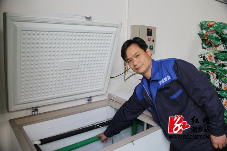 湘乡农民舍弃百万年收返乡创业 研发产品获4项国家专利