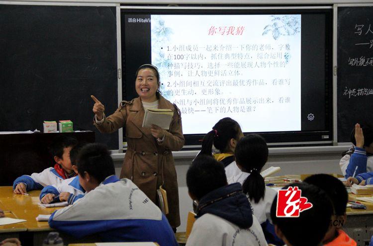百花齐放 湘乡市初中作文教学比赛举行