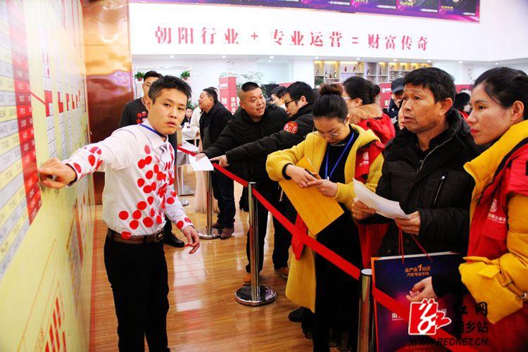 湖南首个县级汽车专业市场--中南国际汽车城开盘