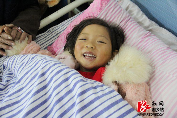 爱心涌龙城!4岁小女孩遭遇车祸,网友们发动了