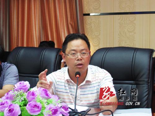 规划及城市设计方案专家评审会,对湘潭市建筑设计院设计的方案进行了