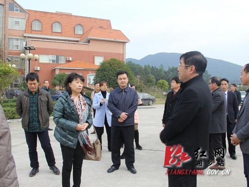 农业部来湘乡调研村级集体经济发展