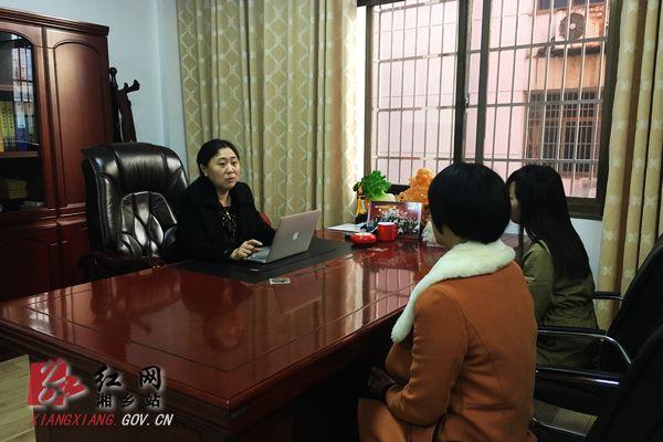【委员风采】彭映辉:默默无闻的公益企业家