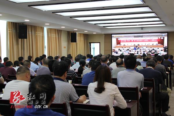 """湘乡组织收看全省推进""""两学一做""""学习教育常态化制度化工作视频会议"""