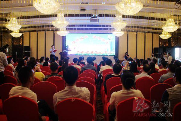 """湘潭市""""计生协会员活动日""""在湘乡启动:28名女企业家牵手32个小朋友"""