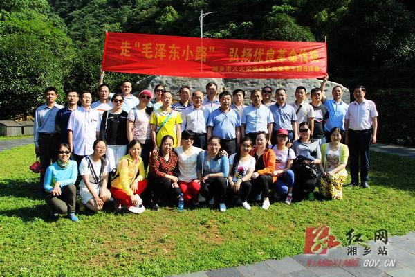 湘乡市各单位党支部纷纷开展主题党日活