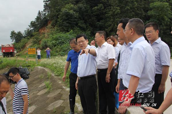 曹炯芳来湘乡检查指导防汛救灾工作