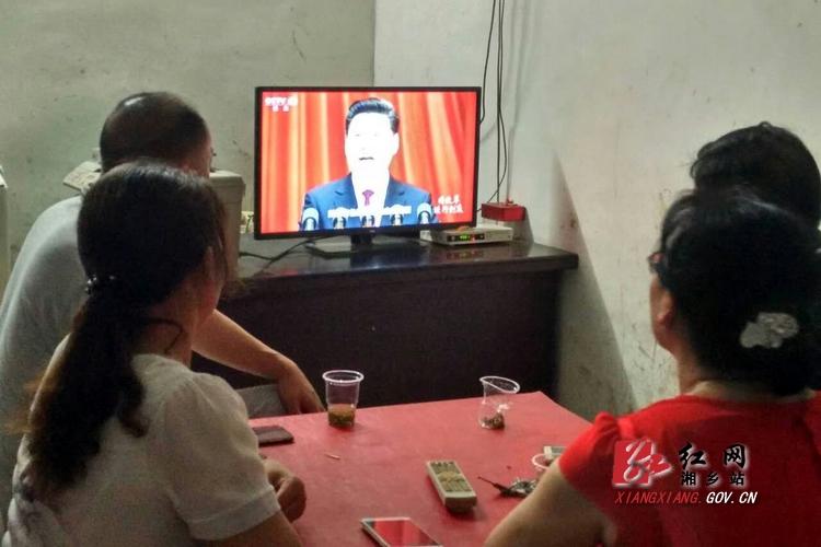 湘乡党员干部群众收看《将改革进行到底》 深受鼓舞