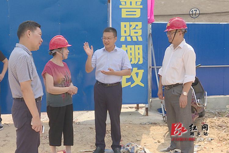 周俊文:保障安全 加快推进重点项目建设