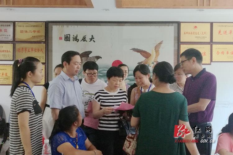 湘乡两项重点民生实事助推妇幼健康发展 获湘潭好评