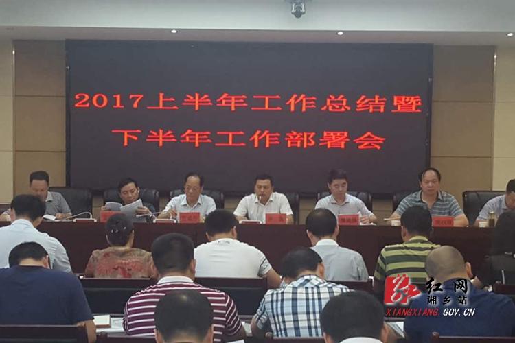 """湘乡:组工干部当好党委的""""禁卫军"""""""