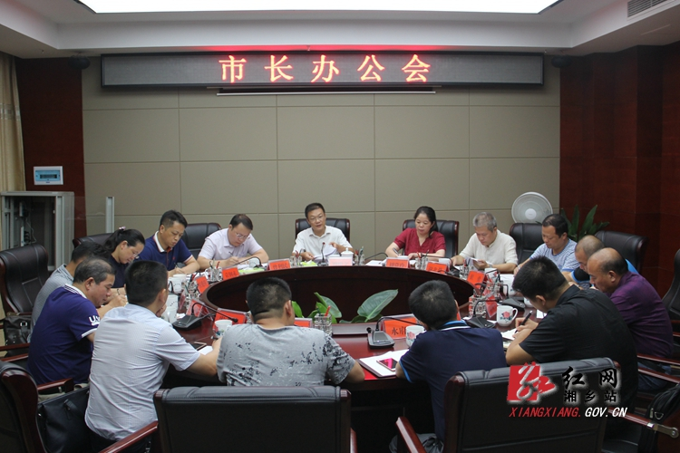 """周俊文:市政府领导班子要做到""""四个一"""""""