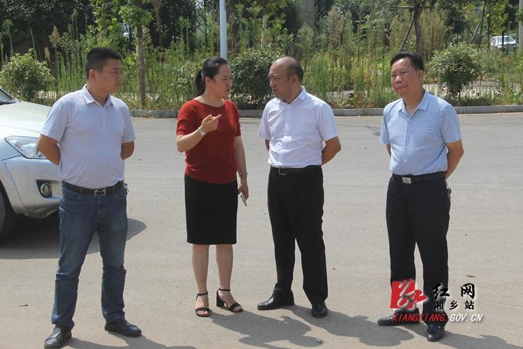湘潭市发改委来湘乡调研重点项目建设和园区工作