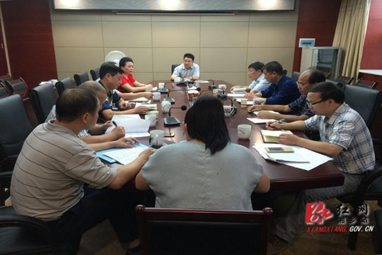 市政协主席(扩大)会议专题研究党风廉政建设工作
