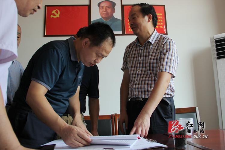 省委老干部局来湘乡调研离退休干部党建工作