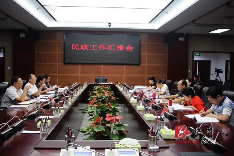 省民政厅副厅长杨薇来湘乡检查民政重点工作