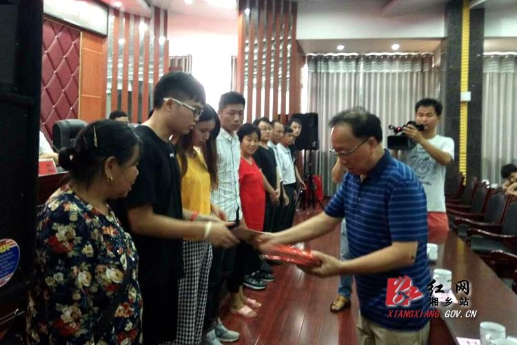 湘乡40名特困大学生获湘潭市关工委爱心资助