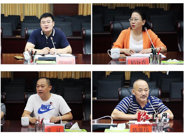 17名非公经济企业家座谈话发展
