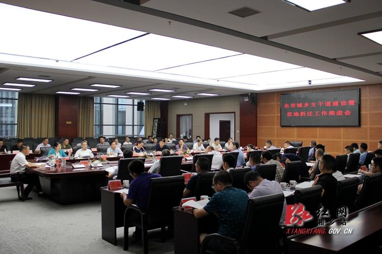 周俊文:凝聚共识 狠抓项目推动和发展