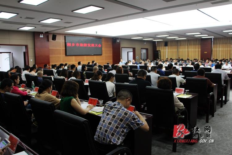 周俊文:把握机遇 做大做强做优湘乡旅游产业