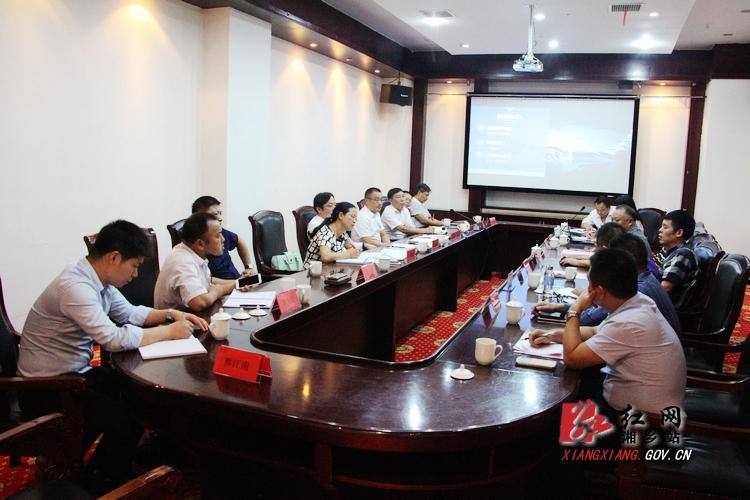 湘乡异地商会座谈会 共商加速转型、回乡创业之策