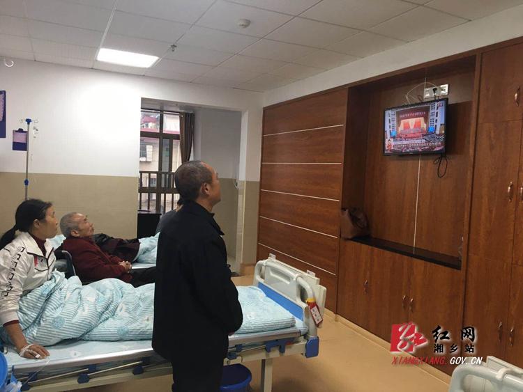 中医院病房内,病人自行收看.jpg