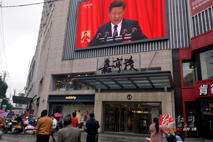 嘉亨茂购物中心的电子屏正在直播十九大实况,不少市民驻足观看.jpg
