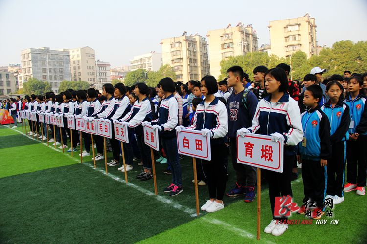 湘乡市2017年中小学田径运动会举行 670余名运动员参赛