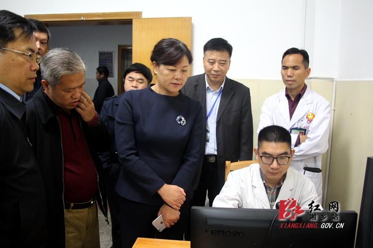 刘永珍来湘乡督查人口计生、医改、健康扶贫工作