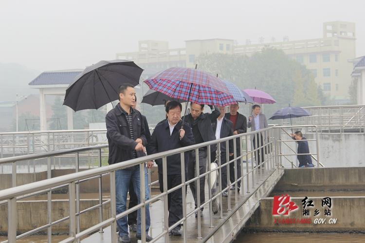罗伟率队来湘乡专项督查环保重点工作
