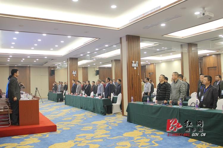六县(市、区)第51届护林联防会议在湘乡召开