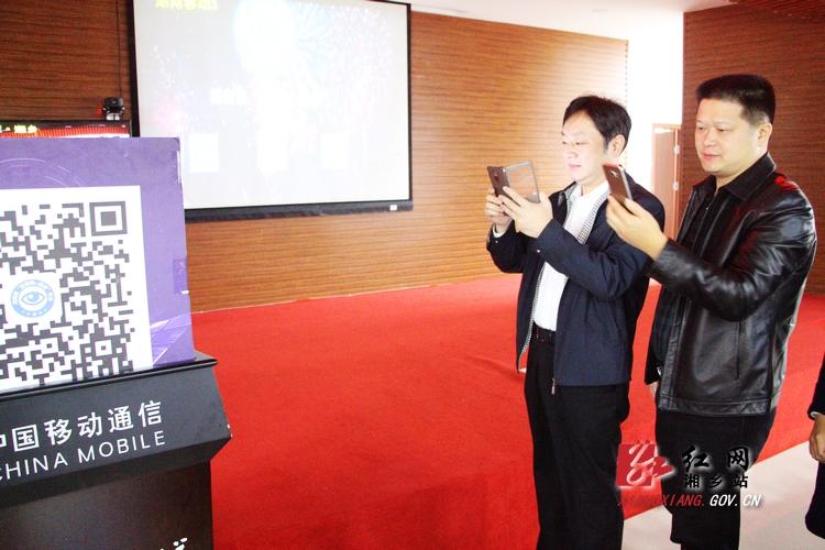"""湖南省市县三级""""互联网+监督""""平台上线启动"""