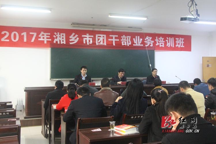 张茂丰寄语团干部:学有所获 学有所悟 学有所用