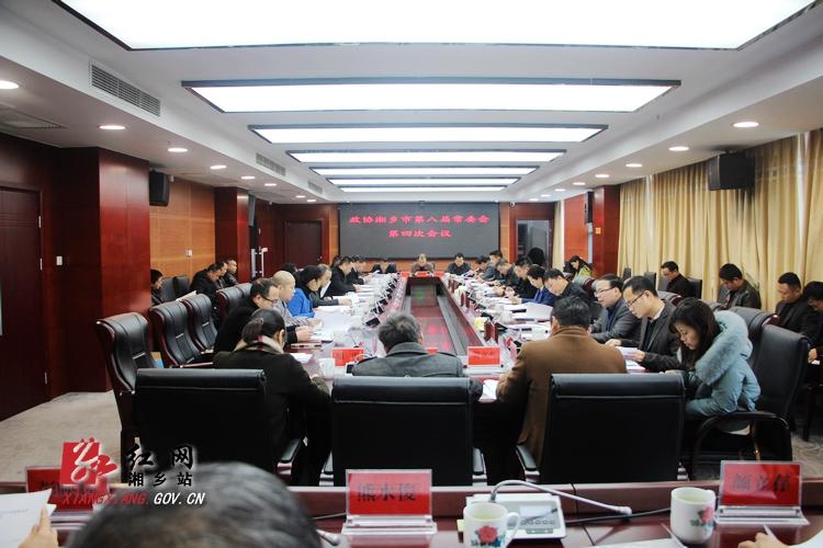 市政协八届二次会议将于12月15日至17日召开