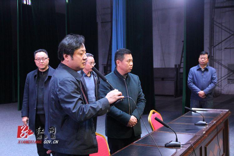 张茂丰检查党代会会务筹备情况