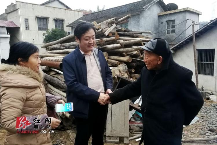 张茂丰:带着责任、带着感情做好精准脱贫工作