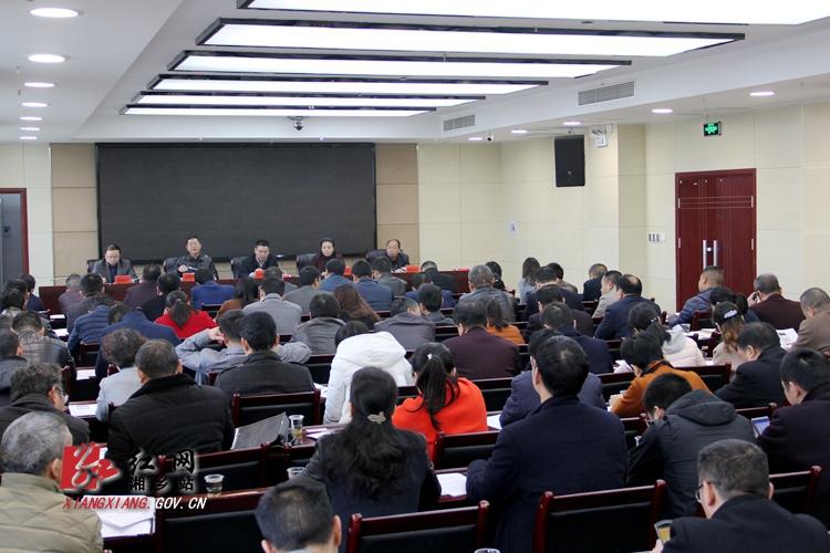 政协工作者会议:遵守纪律 以身作则 开好大会
