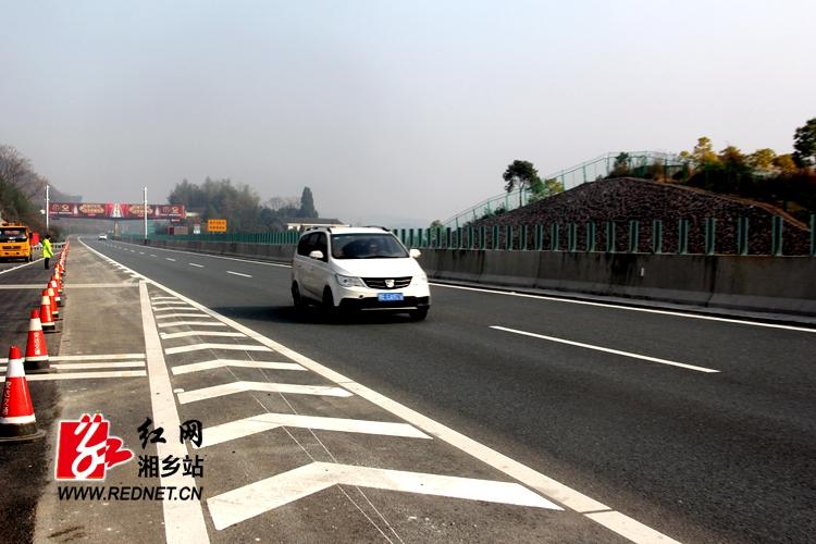 """益娄高速通车 湘乡发展将进一步驶入""""快车道"""""""