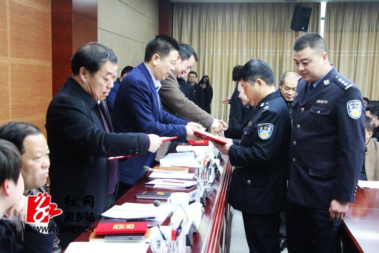 湘乡首次举办优秀法律文书评选活动 12份法律文书获表彰
