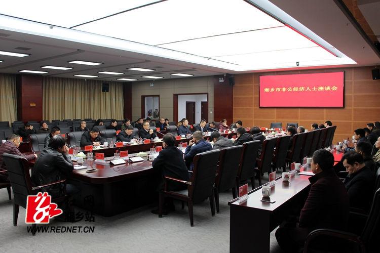 彭瑞林周俊文与非公经济人士座谈:坚定前进步伐 当好发展主力军