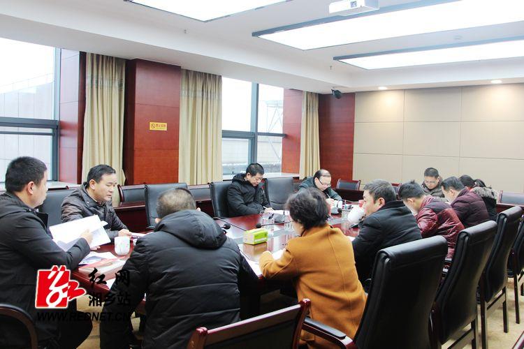 市政协党组领导班子民主生活会广泛征求意见