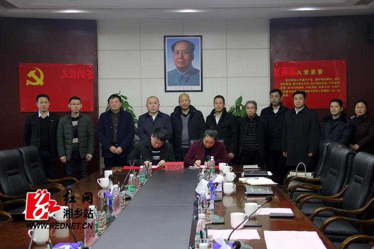湖南惠亚光学科技项目落户湘乡经开区 计划4月开工建设