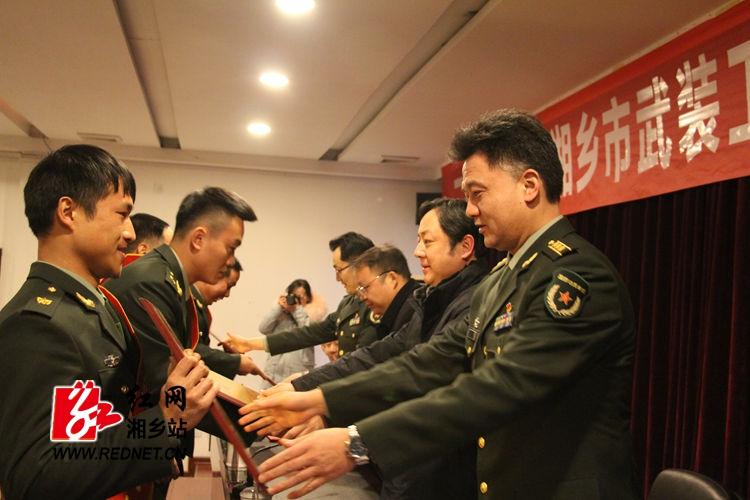 抓好新时代党管武装工作 湘乡全面部署
