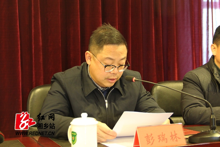 党委书记就职表态_湘乡市人武部主官任职命令宣布:张明任政委_中国湘乡网