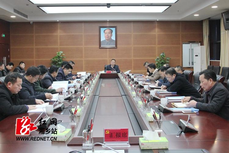市委常委会议研究社会治安综合治理等工作