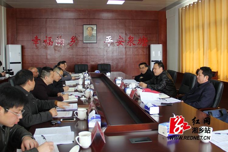 杨真平来湘乡调研指导泉塘现代农业示范园建设